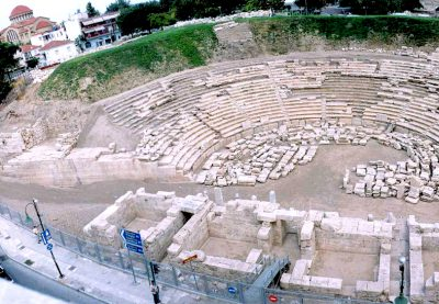 Ancient Theatre larissa