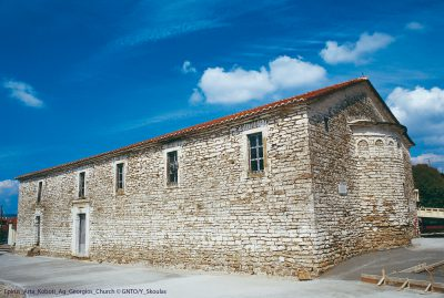 """Koboti, Ag.Georgios Church, Arta"" by Y.Skoulas, courtesy of GNTO, www.visitgreece.gr"